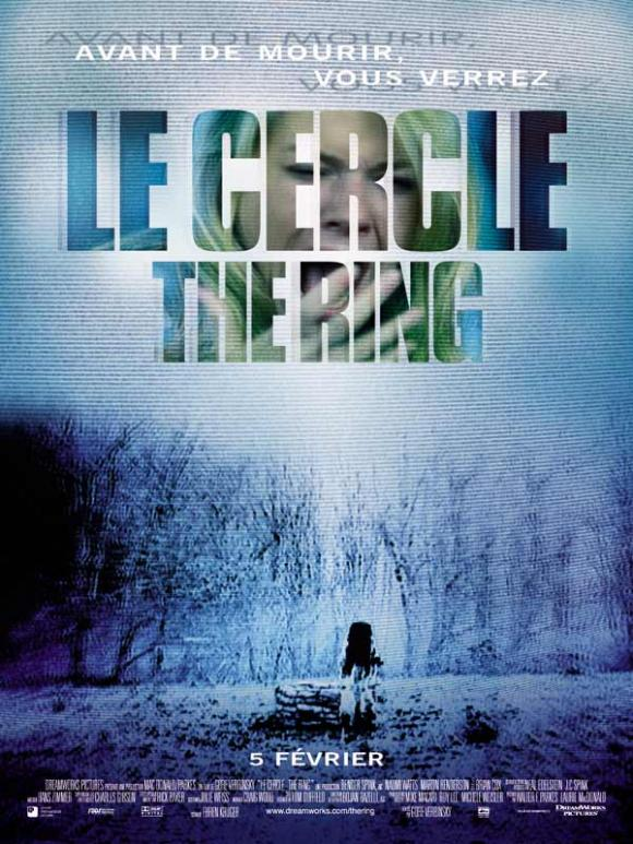 http://geekandgirl.cowblog.fr/images/ArticleV3/lecerclethering2.jpg
