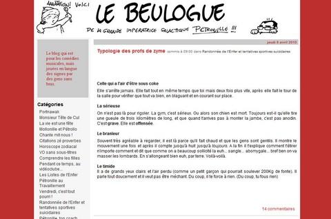 http://geekandgirl.cowblog.fr/images/Capturepleinecran08042010223159-copie-1.jpg